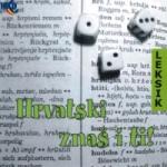 Hrvatski znaš i ti (leksik)