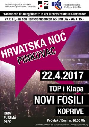 hrvatska pinkovac 2017
