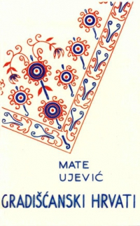 Gradišćanski Hrvati - reprint