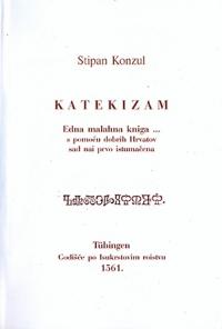 Katekizam (Stipan Konzul) - glagolica