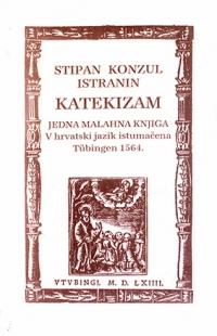 Katekizam (Stipan Konzul)