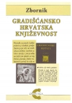 Gradišćansko Hrvatska Književnost