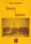 Štorice i pjesme