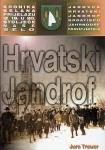 Naše selo Hrvatski Jandrof