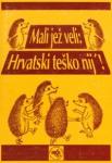 Mali jež veli: Hrvatski teško nij'! -  djelatni listi