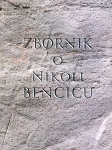 Zbornika o Nikoli Benčiću
