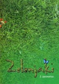 2. pjesmarica - Zelenjaki
