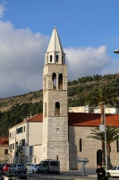 Sv. Vlah u Dubrovniku 2016